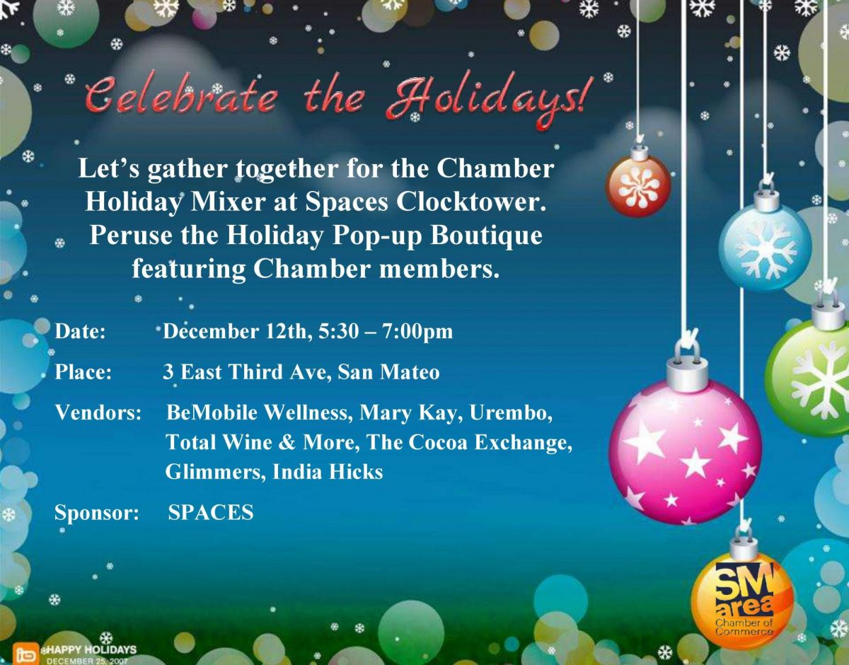 20181212 SPACES Holiday Mixer