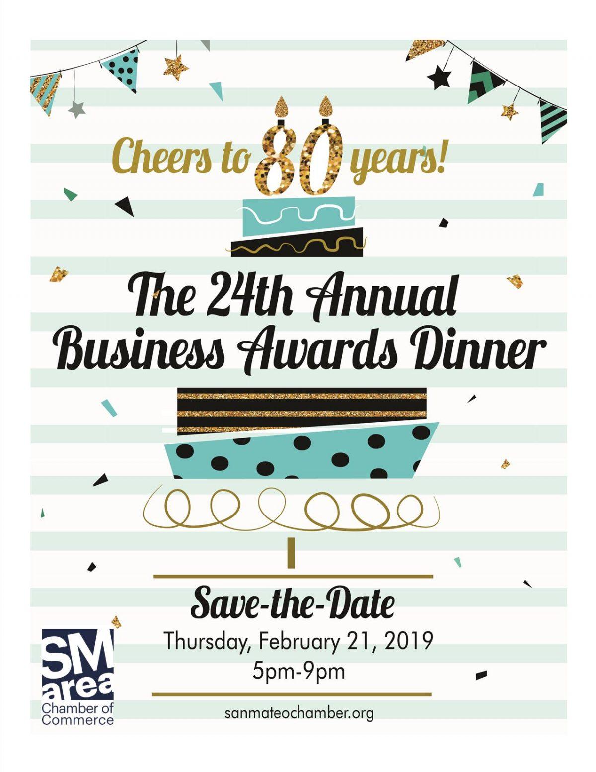 Business Award Invitation